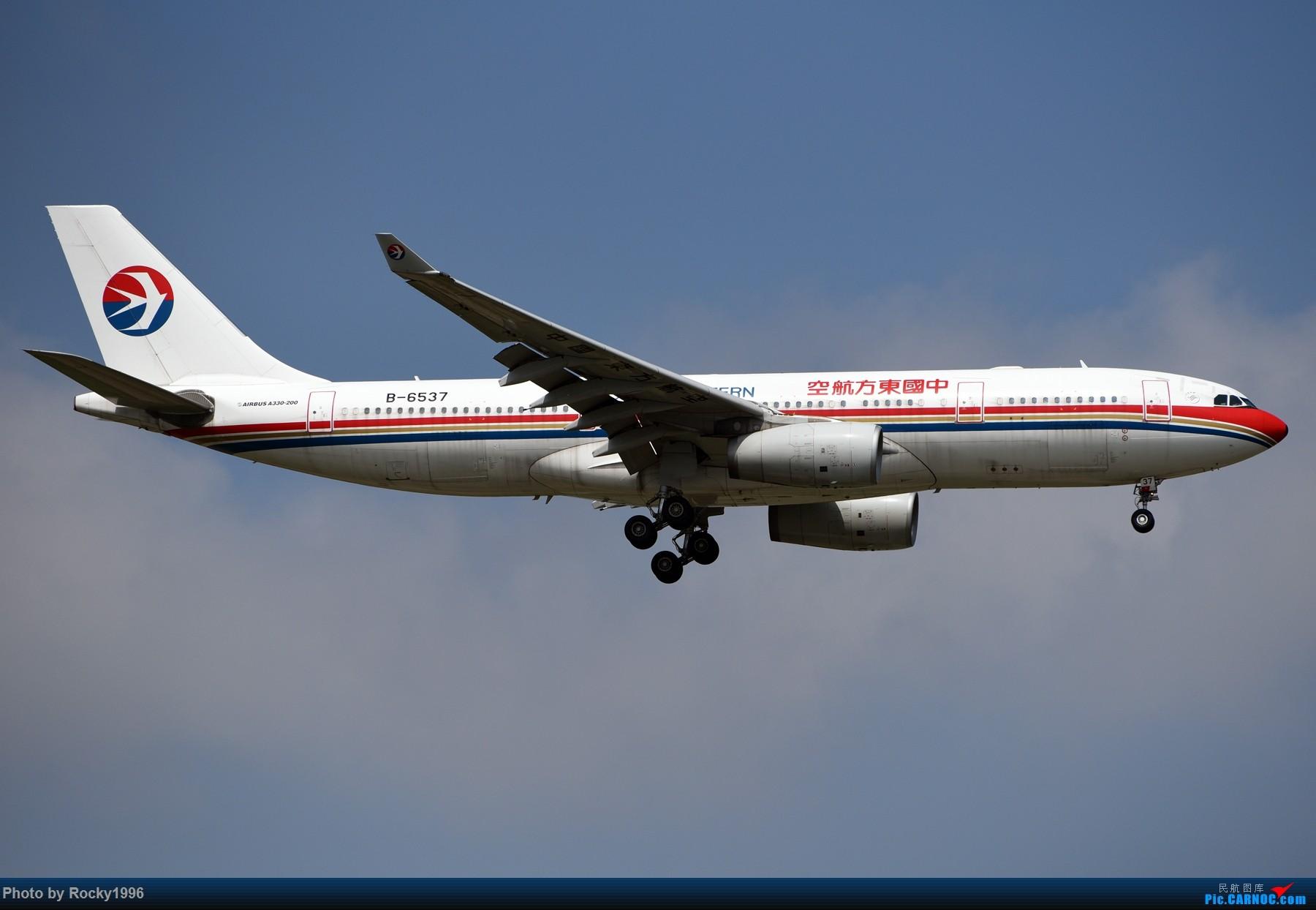 Re:[原创]浦东好天,就要胖子棍子一把抓!! AIRBUS A330-200 B-6537 中国上海浦东国际机场