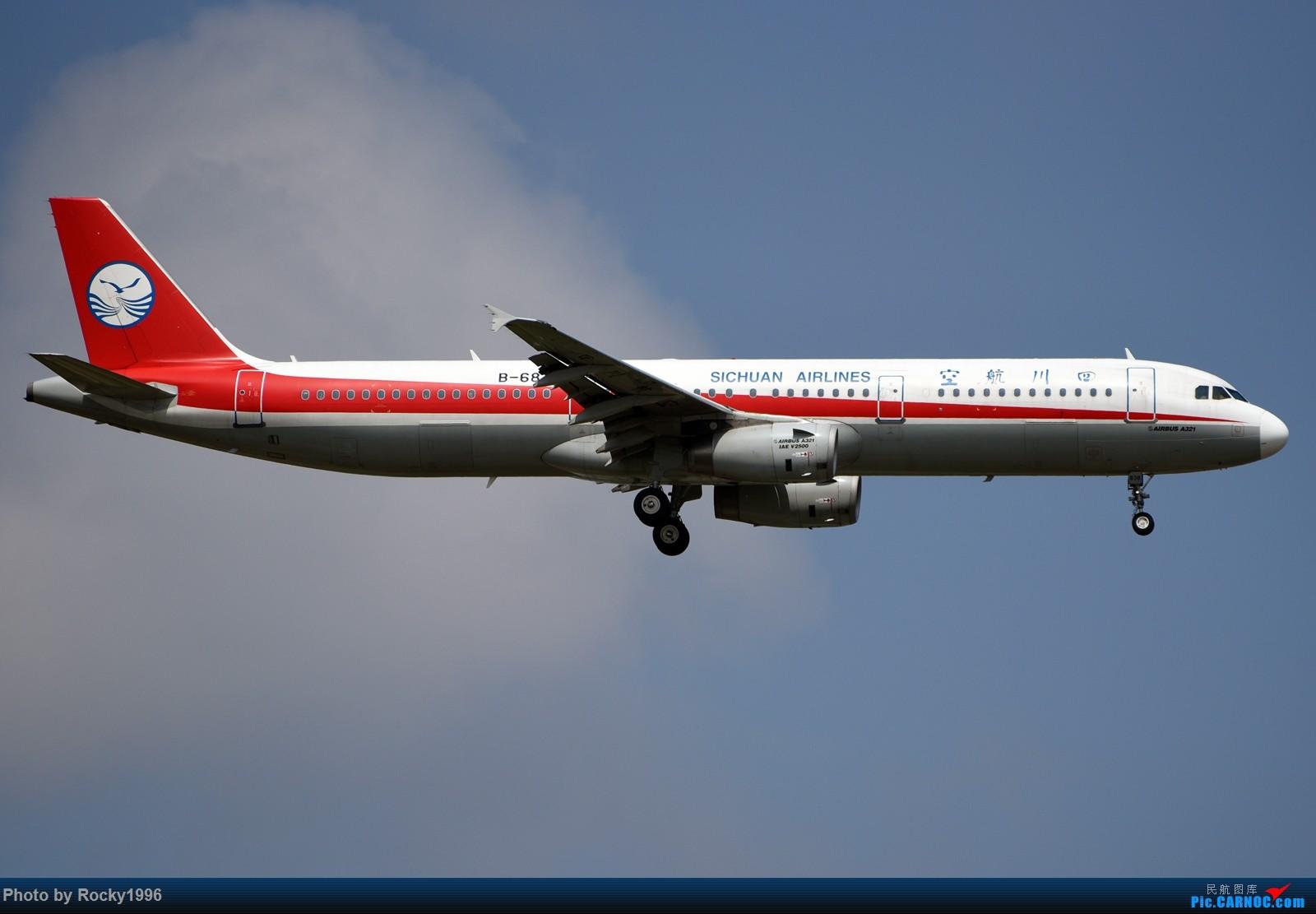Re:[原创]浦东好天,就要胖子棍子一把抓!! AIRBUS A321-200 B-6838 中国上海浦东国际机场