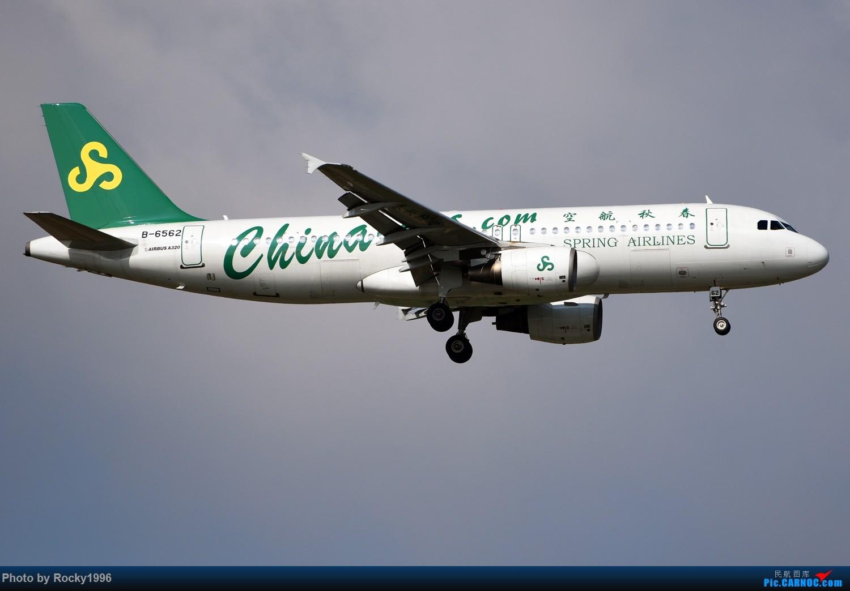 Re:[原创]浦东好天,就要胖子棍子一把抓!! AIRBUS A320-200 B-6562 中国上海浦东国际机场