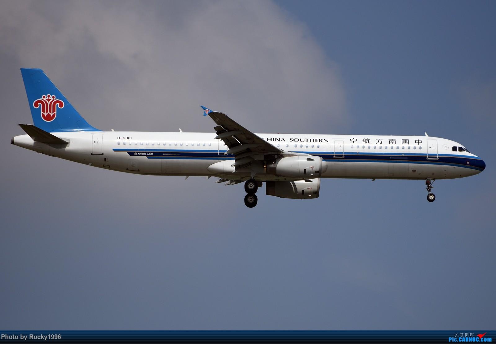 Re:[原创]浦东好天,就要胖子棍子一把抓!! AIRBUS A321-200 B-6913 中国上海浦东国际机场