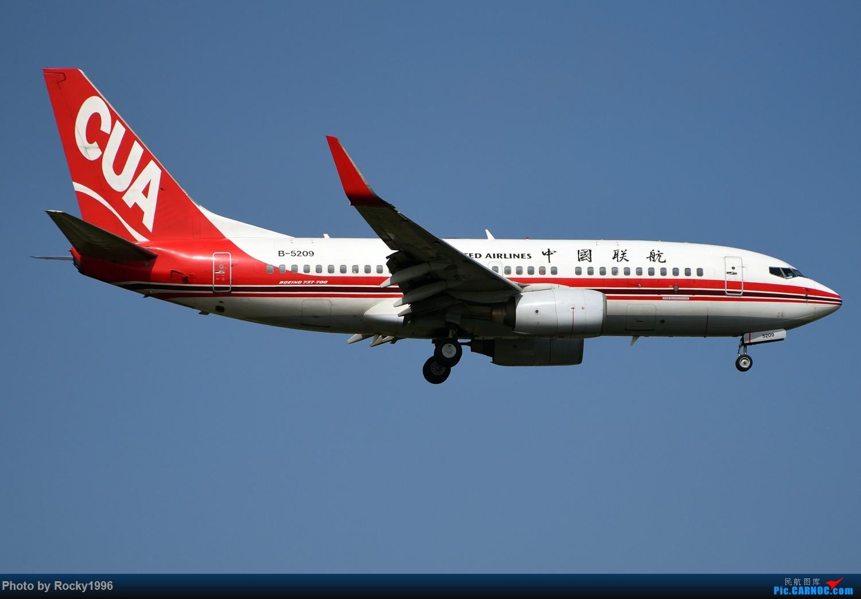 Re:[原创]浦东好天,就要胖子棍子一把抓!! BOEING 737-700 B-5209 中国上海浦东国际机场