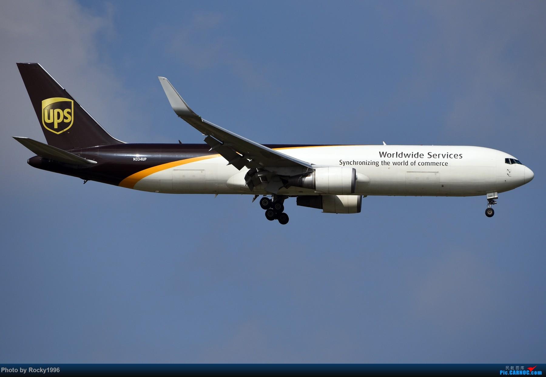 Re:[原创]浦东好天,就要胖子棍子一把抓!! BOEING 767-300 N334UP 中国上海浦东国际机场