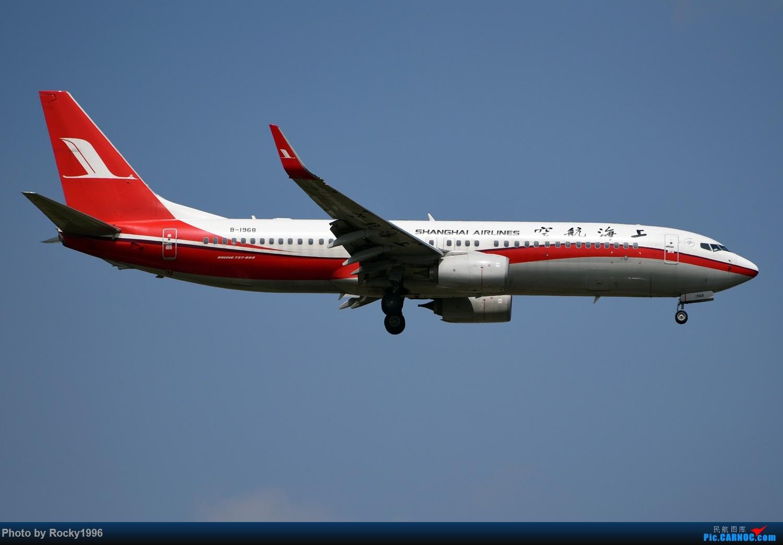 Re:[原创]浦东好天,就要胖子棍子一把抓!! BOEING 737-800 B-1968 中国上海浦东国际机场