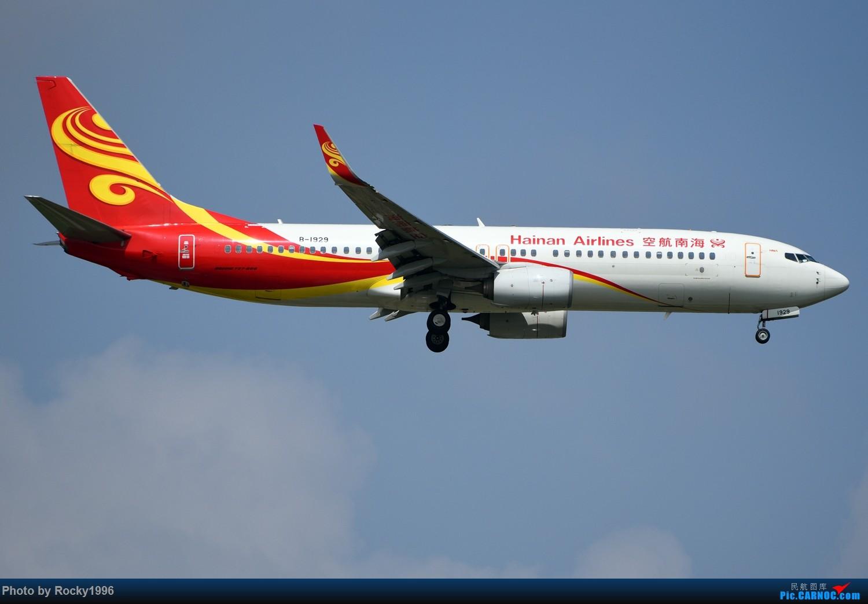 Re:[原创]浦东好天,就要胖子棍子一把抓!! BOEING 737-800 B-1929 中国上海浦东国际机场