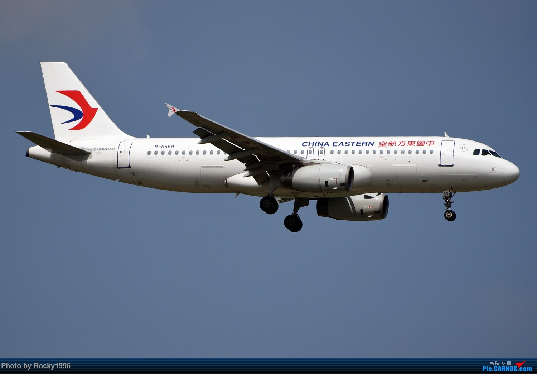 Re:[原创]浦东好天,就要胖子棍子一把抓!! AIRBUS A320-200 B-6559 中国上海浦东国际机场