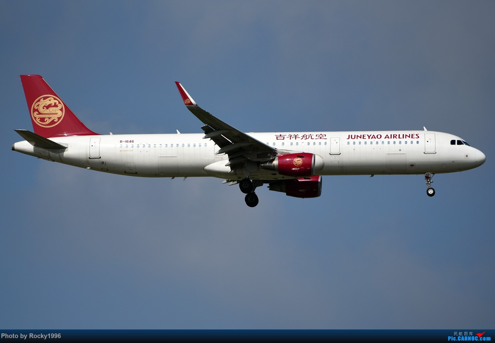 Re:[原创]浦东好天,就要胖子棍子一把抓!! AIRBUS A321-200 B-1646 中国上海浦东国际机场