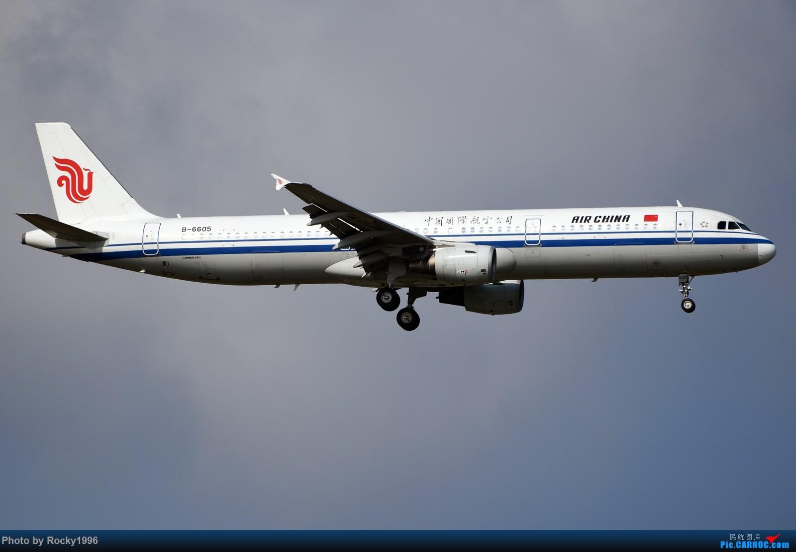 Re:[原创]浦东好天,就要胖子棍子一把抓!! AIRBUS A321-200 B-6605 中国上海浦东国际机场