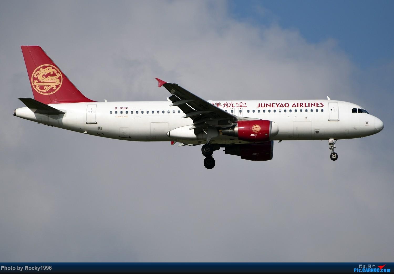 Re:[原创]浦东好天,就要胖子棍子一把抓!! AIRBUS A320-200 B-6963 中国上海浦东国际机场
