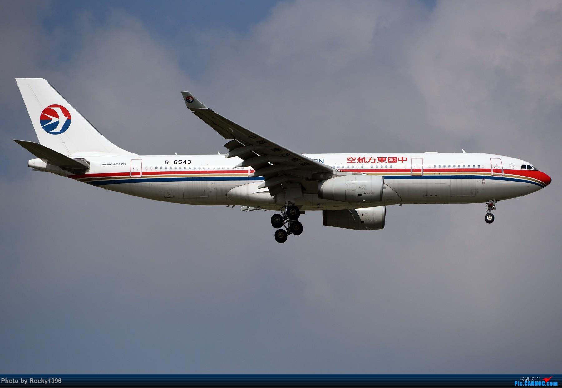 Re:[原创]浦东好天,就要胖子棍子一把抓!! AIRBUS A330-200 B-6543 中国上海浦东国际机场