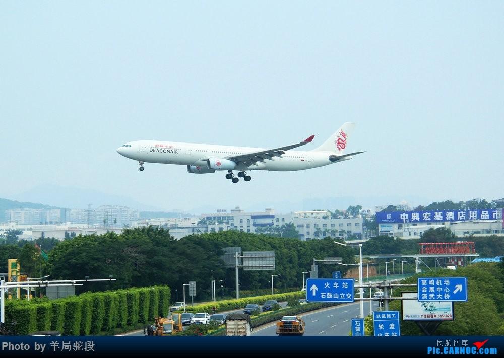 Re:[原创][南宁飞友]『空铁联运,畅游东南』(关键词:ANA767大猩猩,0元高经) AIRBUS A330-300 B-HYQ 中国厦门高崎国际机场