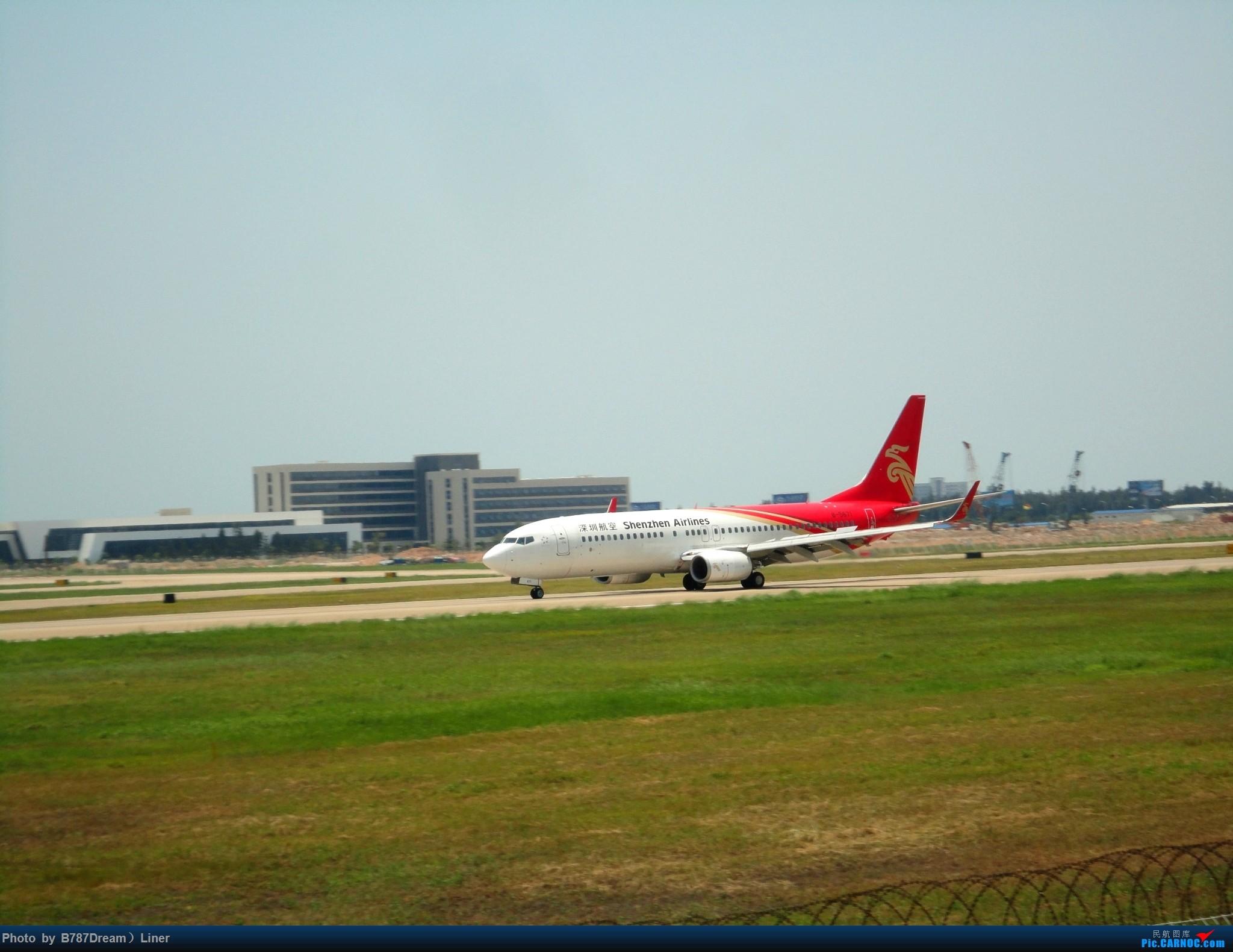 Re:[原创]【福州飞友会】2015.8.2打机 BOEING 737-800 B-5671 中国福州长乐国际机场