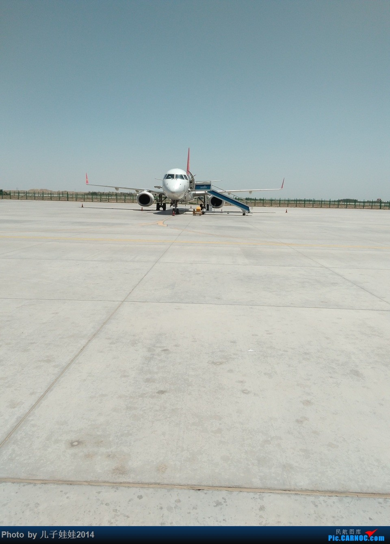 Re:暑·蜀·九黄印象(楔子)快飞烂了的航线,一段平常的体验————7月13日库尔勒KRL~乌鲁木齐URC 中国南方航空CZ6932 AirbusA321
