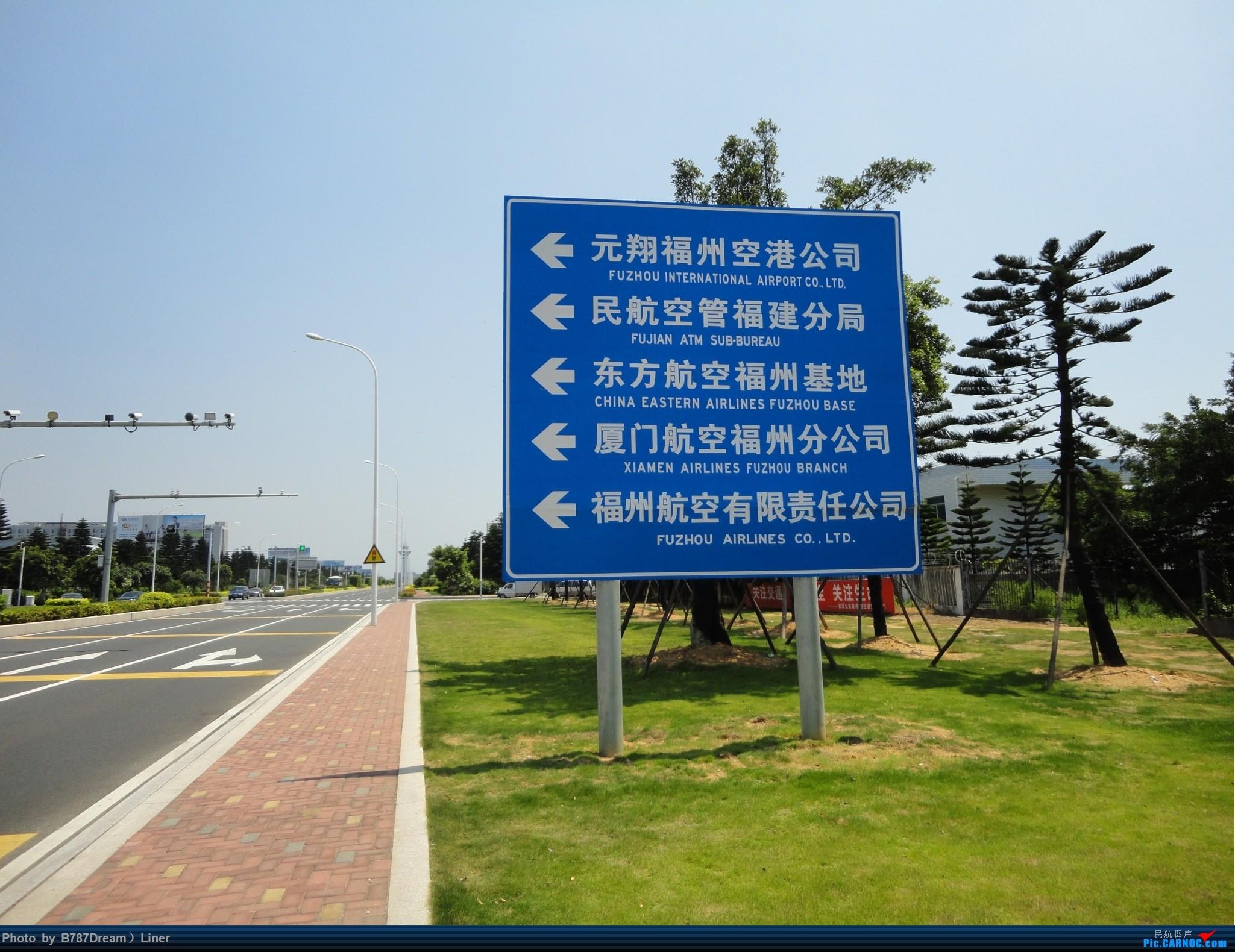 Re:[原创]【福州飞友会】2015.8.2打机    中国福州长乐国际机场