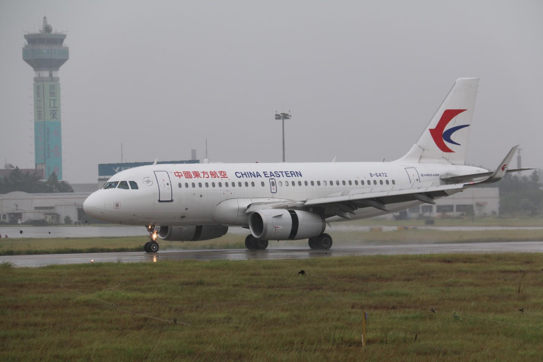 Re:[原创]【南昌飞友会】【1800*1200】暴雨大风中的KHN [17pic] AIRBUS A319-100 B-6472 中国南昌昌北国际机场