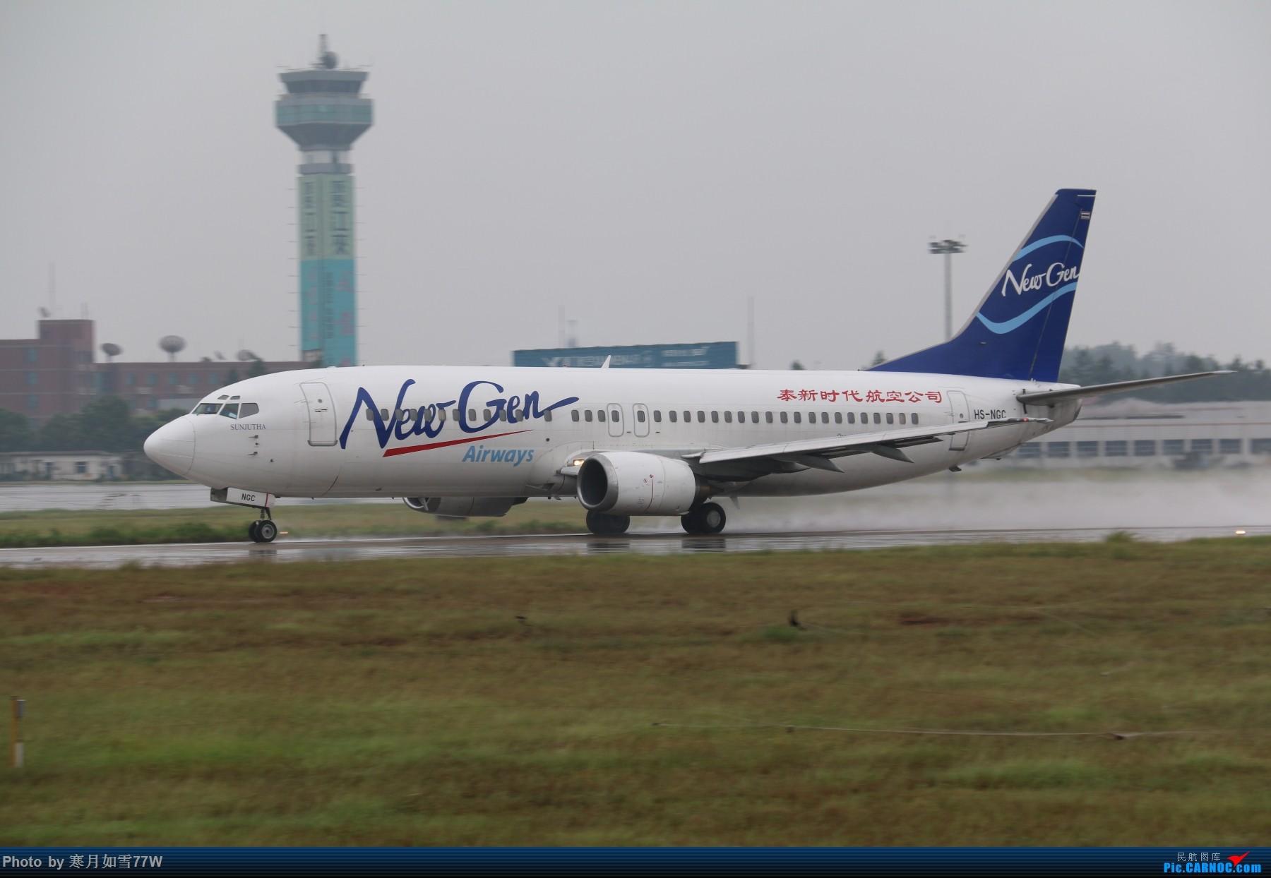 Re:[原创]【南昌飞友会】【1800*1200】暴雨大风中的KHN [17pic] BOEING 737-700 HS-NGC 中国南昌昌北国际机场