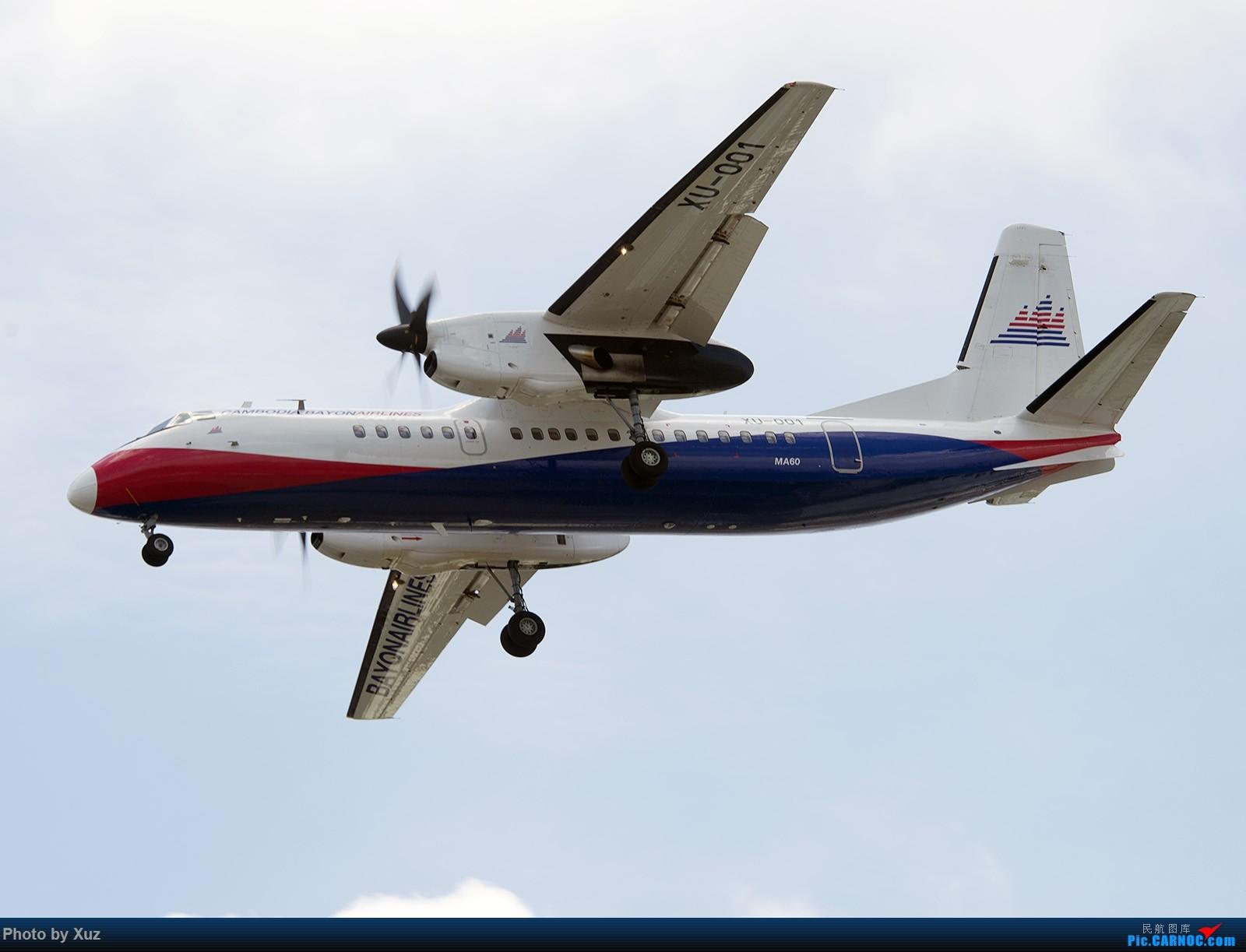 Re:柬埔寨巴戎航空的新舟60