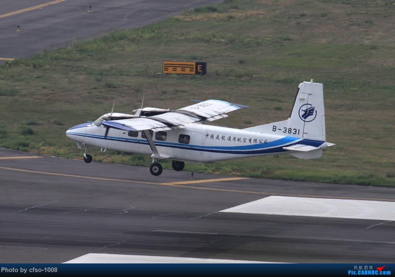 Re:第一次去大连机场拍机,运气好,遇到了中国商飞ARJ21-700
