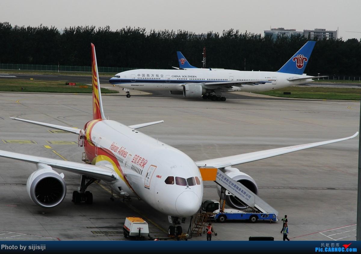 Re:【NNG飞友】星星飞行游记:京广380初体验,周末空铁运转大同,传说中的格林豪泰机场店及八卦台拍机 BOEING 777-200 B-2053 中国北京首都国际机场