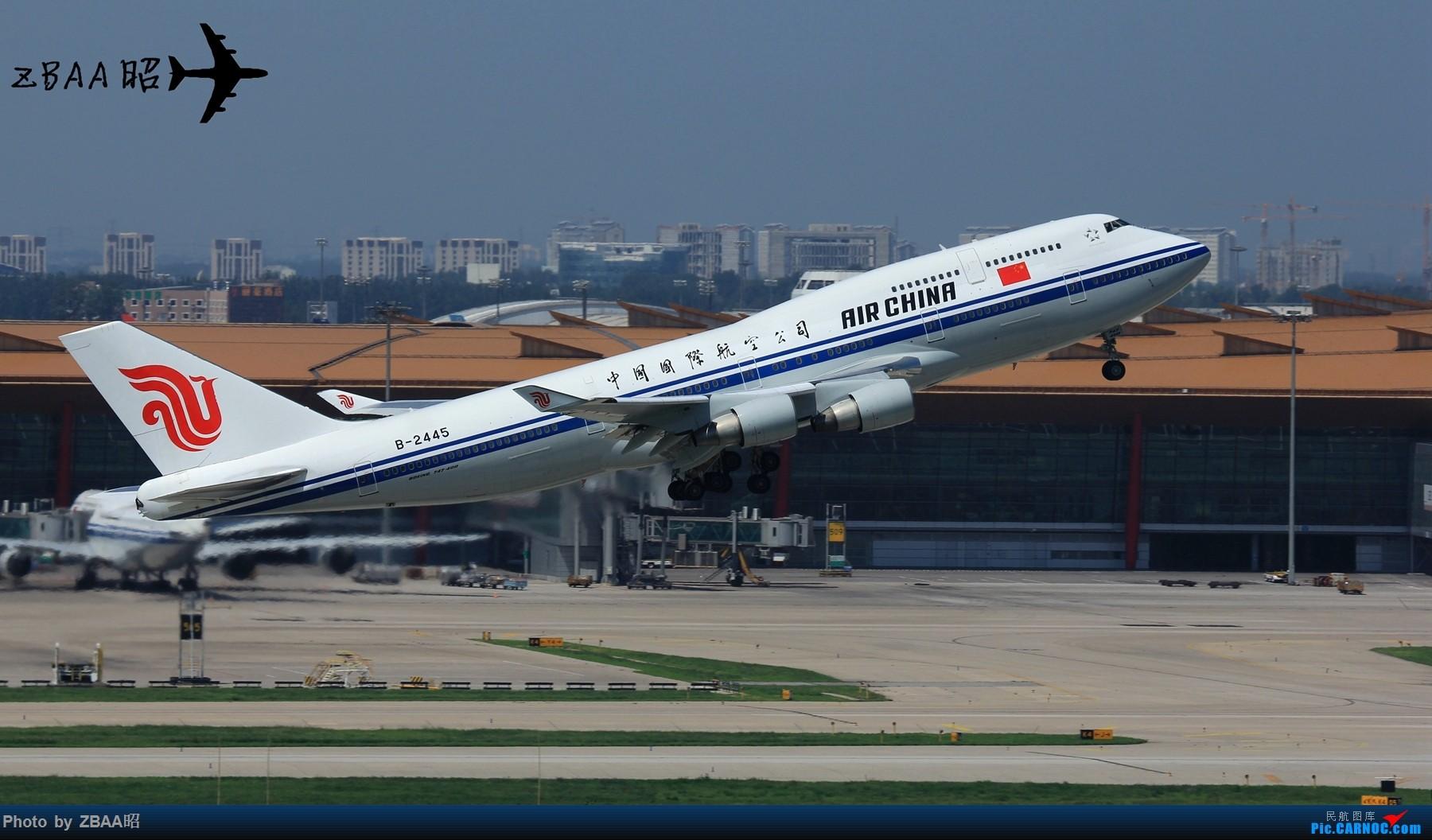 [原创]国航744 且拍且珍惜 B-2445早上送她走下午接她回 BOEING 747-400 B-2445 中国北京首都国际机场