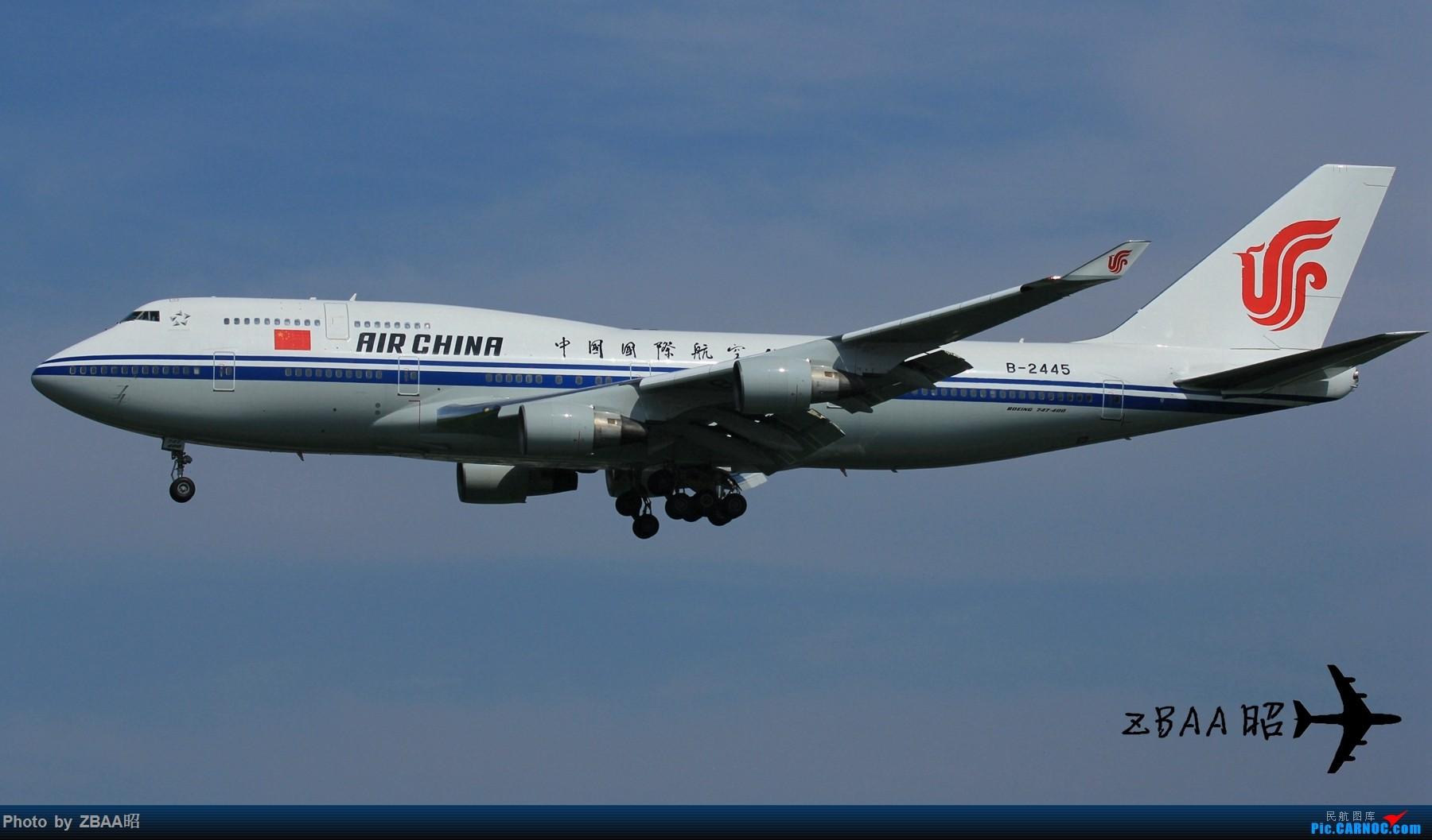 Re:[原创]国航744 且拍且珍惜 B-2445早上送她走下午接她回 BOEING 747-400 B-2445 中国北京首都国际机场