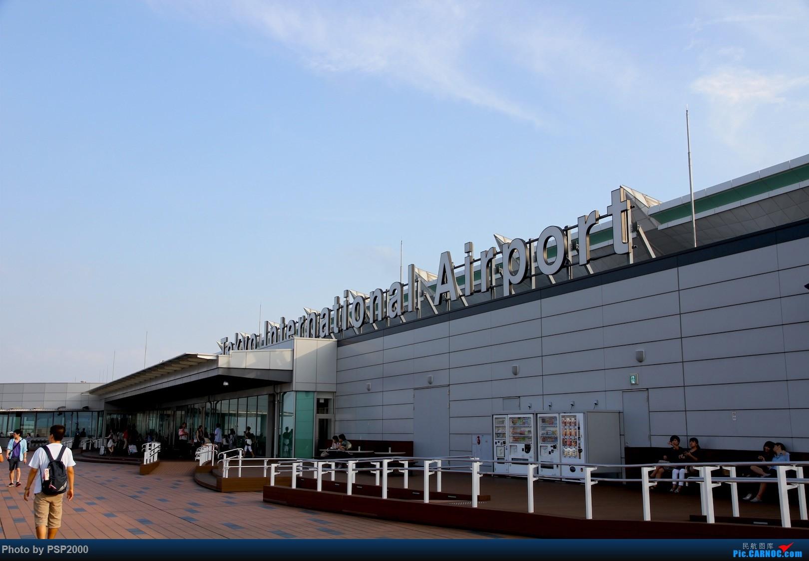 Re:[原创]羽田空港展望    日本东京羽田国际机场