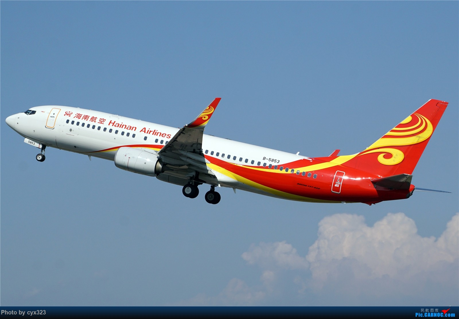 Re:[PEK]8月10日36L起飞杂图 BOEING 737-800 B-5853 中国北京首都国际机场