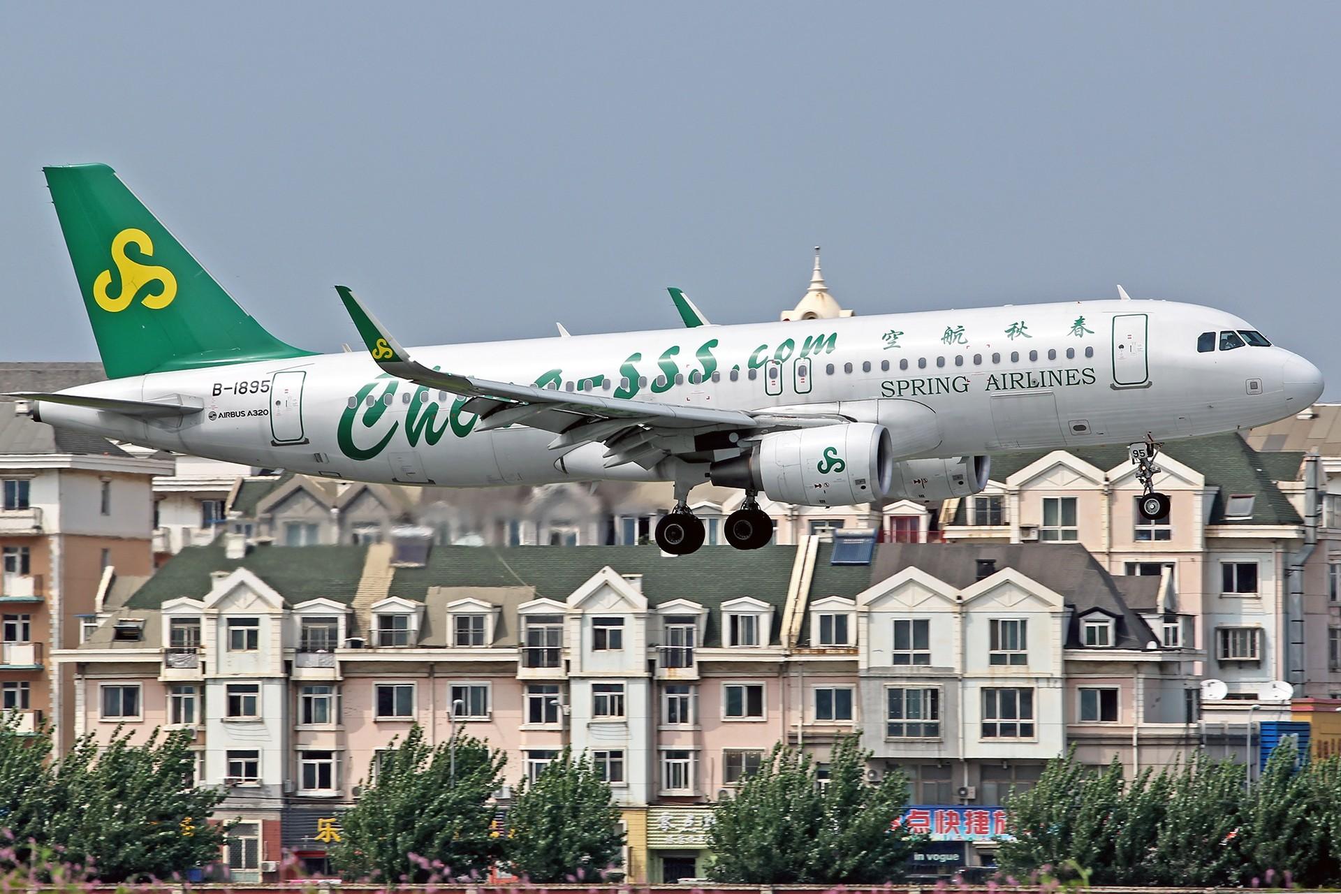 [原创][DLC]。。。杂图五张。。。 AIRBUS A320-200 B-1895 中国大连周水子国际机场