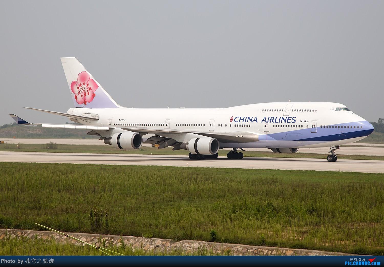 [原创]这个天在NKG拍机还是热爆了 热晕交作业 BOEING 747-400 B-18215 中国南京禄口国际机场