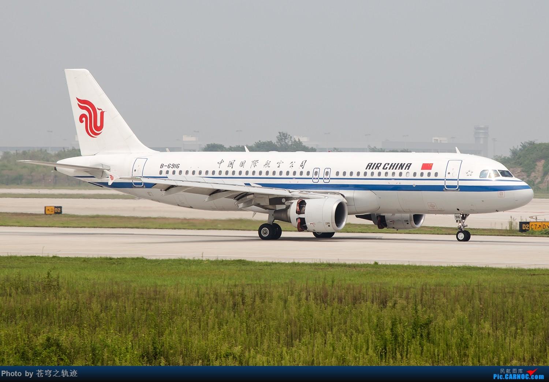 Re:[原创]这个天在NKG拍机还是热爆了 热晕交作业 AIRBUS A320-200 B-6916 中国南京禄口国际机场