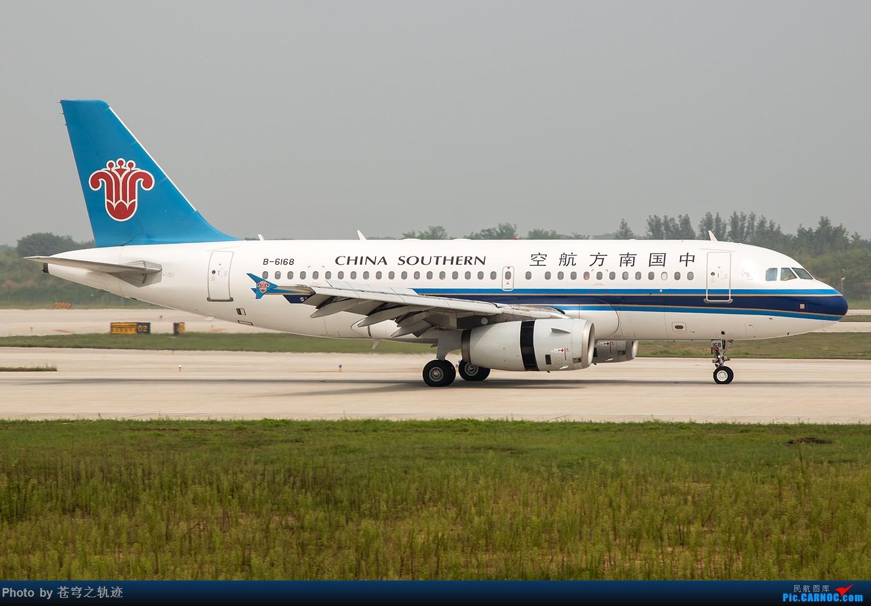 Re:[原创]这个天在NKG拍机还是热爆了 热晕交作业 AIRBUS A319-100 B-6168 中国南京禄口国际机场