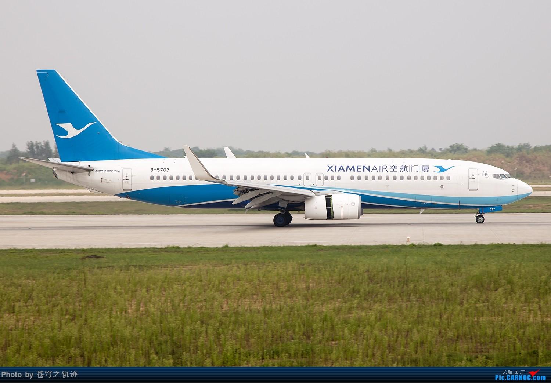 Re:[原创]这个天在NKG拍机还是热爆了 热晕交作业 BOEING 737-800 B-5707 中国南京禄口国际机场
