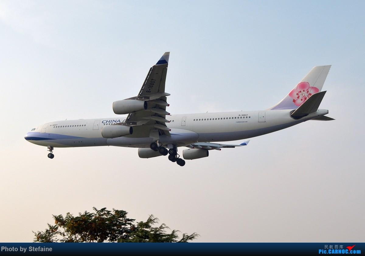 Re:[原创][DLC]中华A343及南航大连最新一架A320 AIRBUS A340-300 B-18807 中国大连周水子国际机场