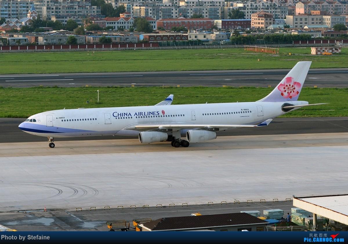 Re:[原创][DLC]中华A343及南航大连最新一架A320 AIRBUS A340-300 B-18803 中国大连周水子国际机场