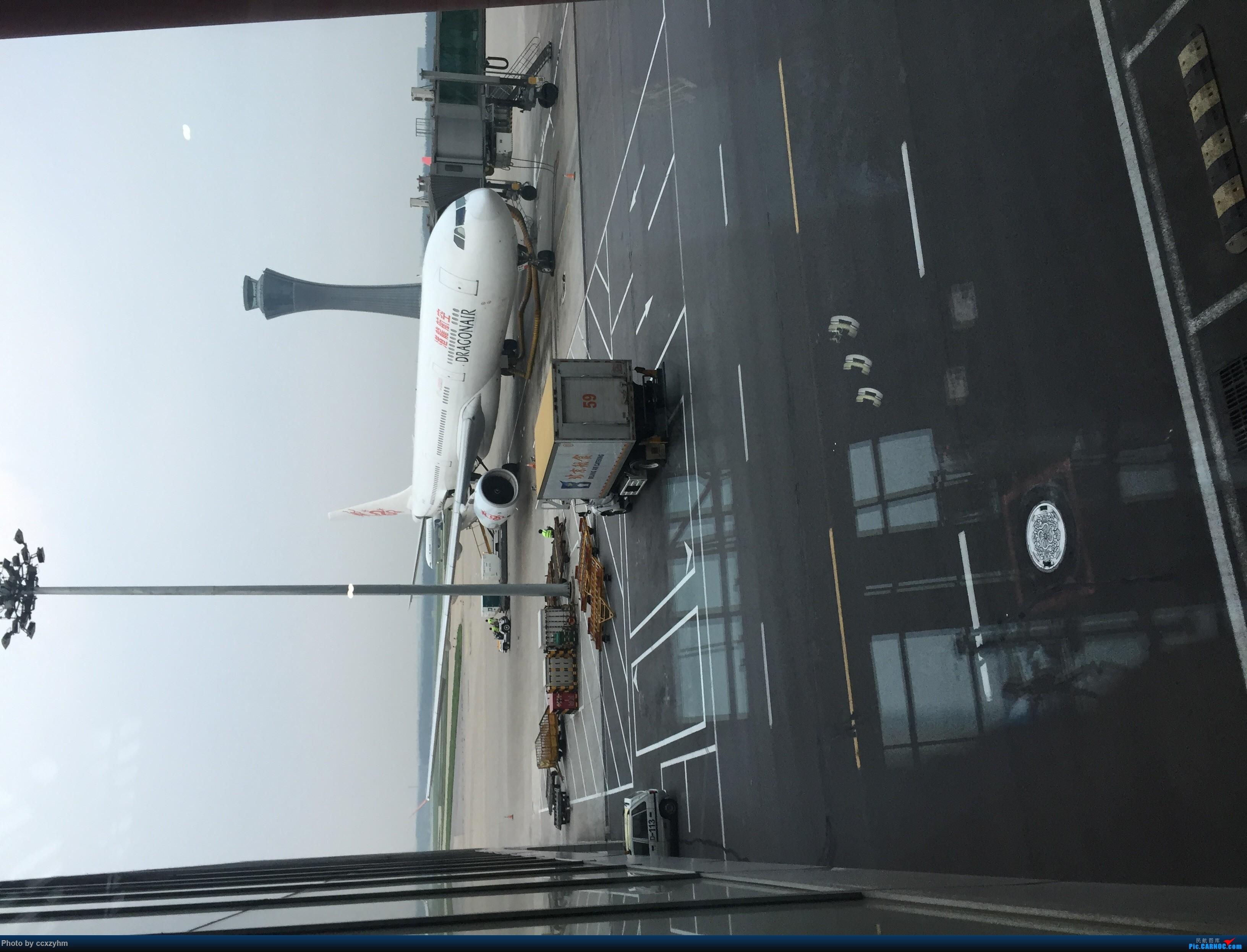 Re:[原创]PEK-HKG-SIN 港龙+国泰 KA+CX 暑假游坡县 AIRBUS A330-300  PEK