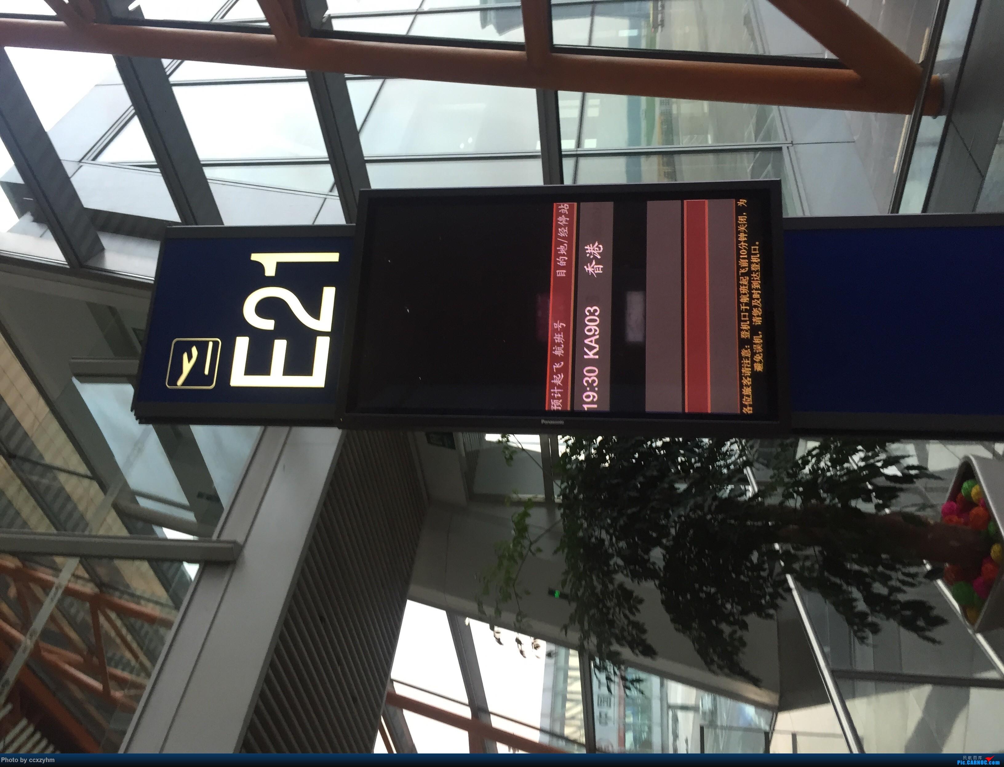 Re:[原创]PEK-HKG-SIN 港龙+国泰 KA+CX 暑假游坡县    中国北京首都国际机场