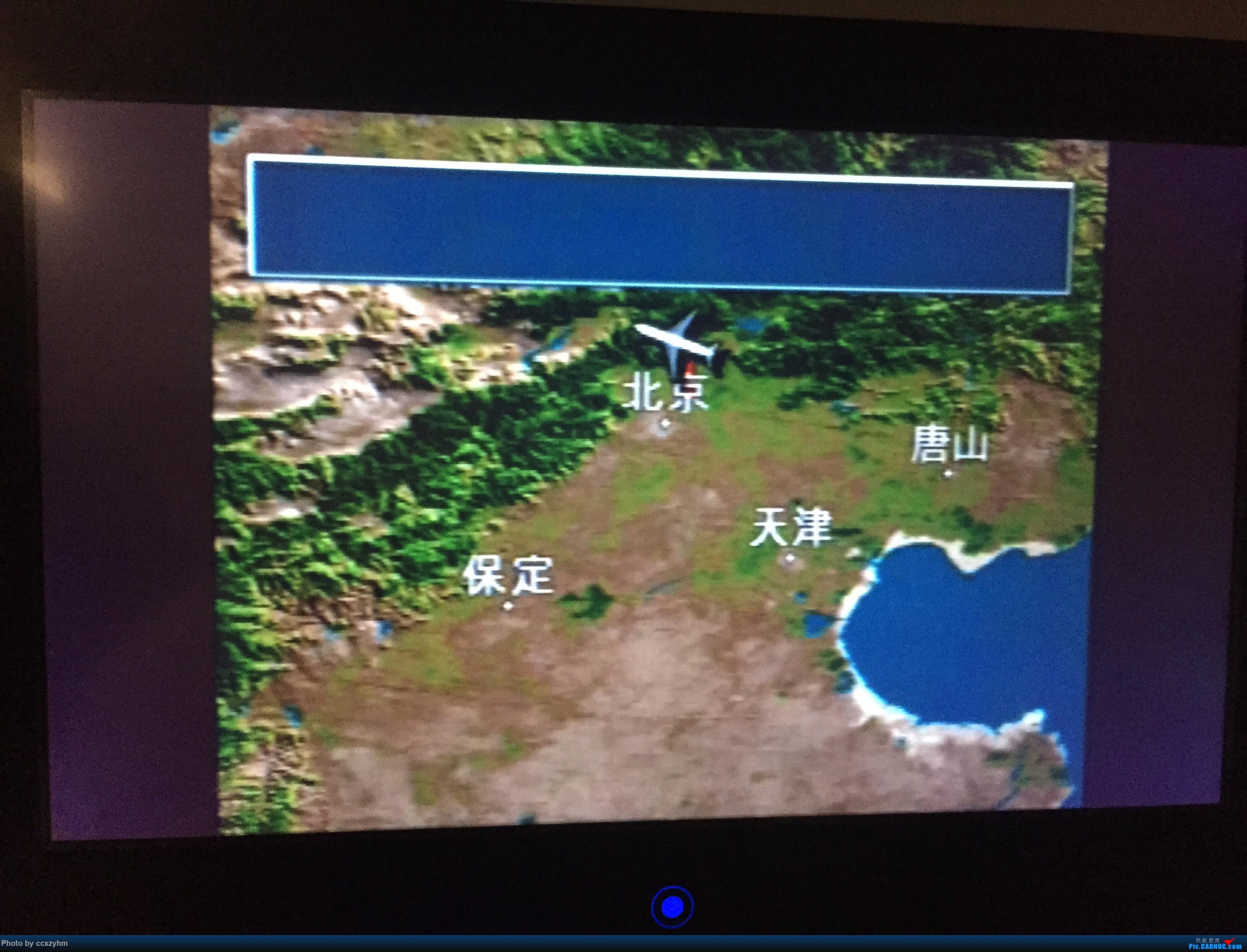 Re:[原创]PEK-HKG-SIN 港龙+国泰 KA+CX 暑假游坡县 333  北京上空