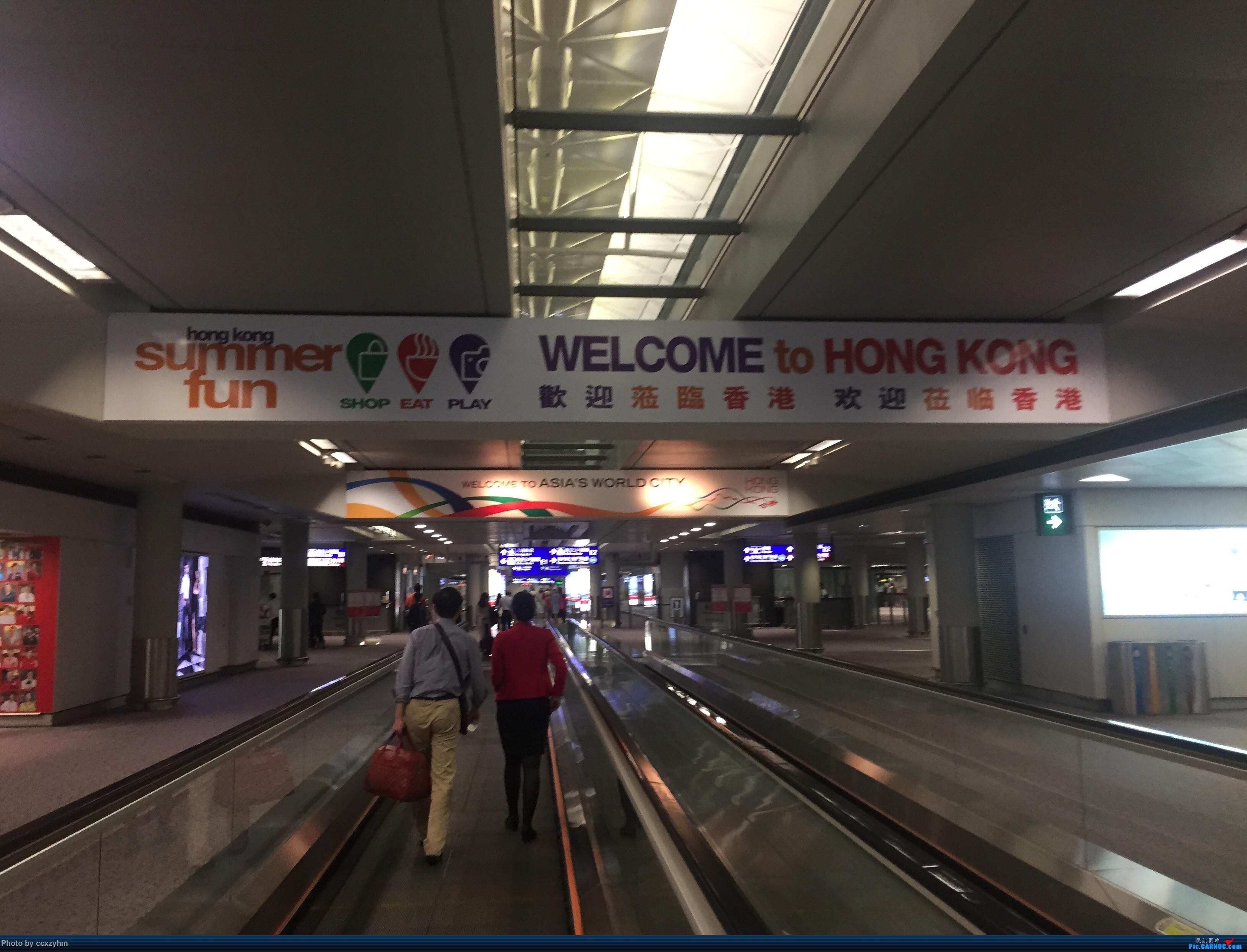 Re:[原创]PEK-HKG-SIN 港龙+国泰 KA+CX 暑假游坡县    中国香港赤鱲角国际机场