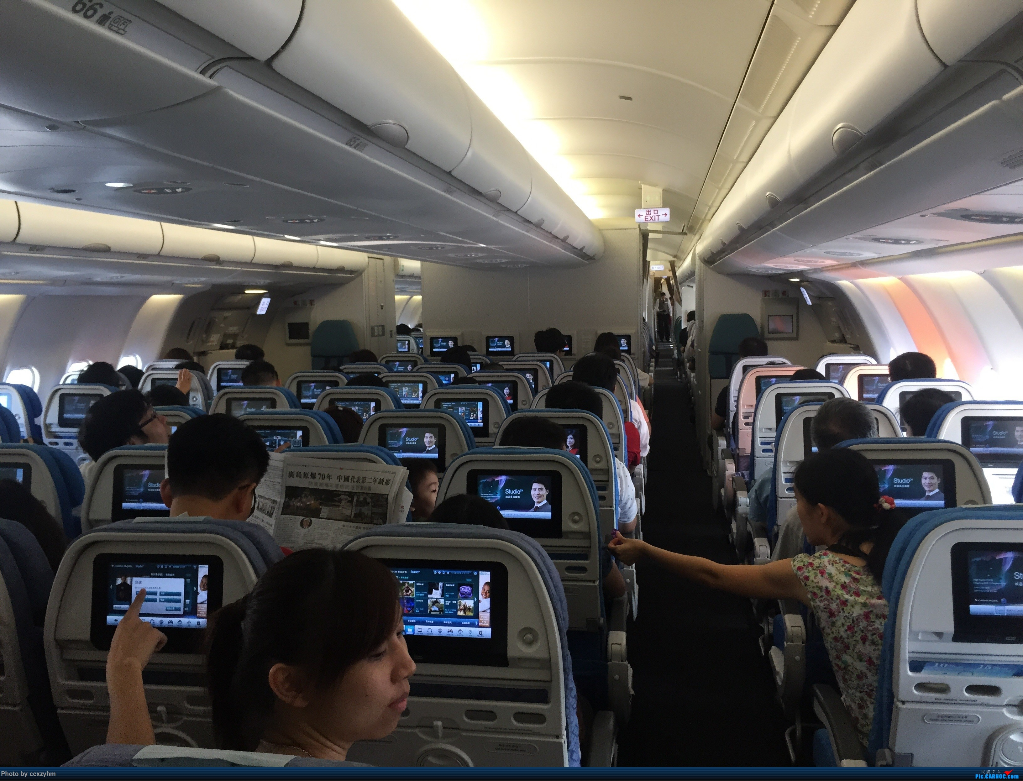 Re:[原创]PEK-HKG-SIN 港龙+国泰 KA+CX 暑假游坡县 333  HKG