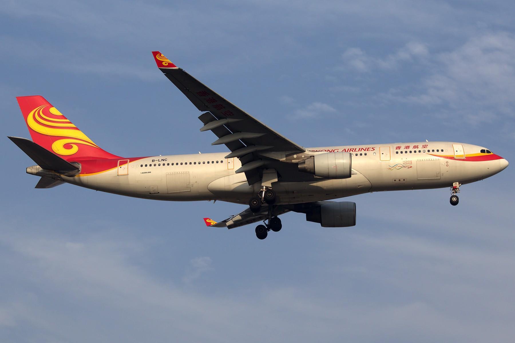 Re:[原创]【1800*1200】浦 东 是 个 大 机 场 AIRBUS A330-200 B-LNC 中国上海浦东国际机场