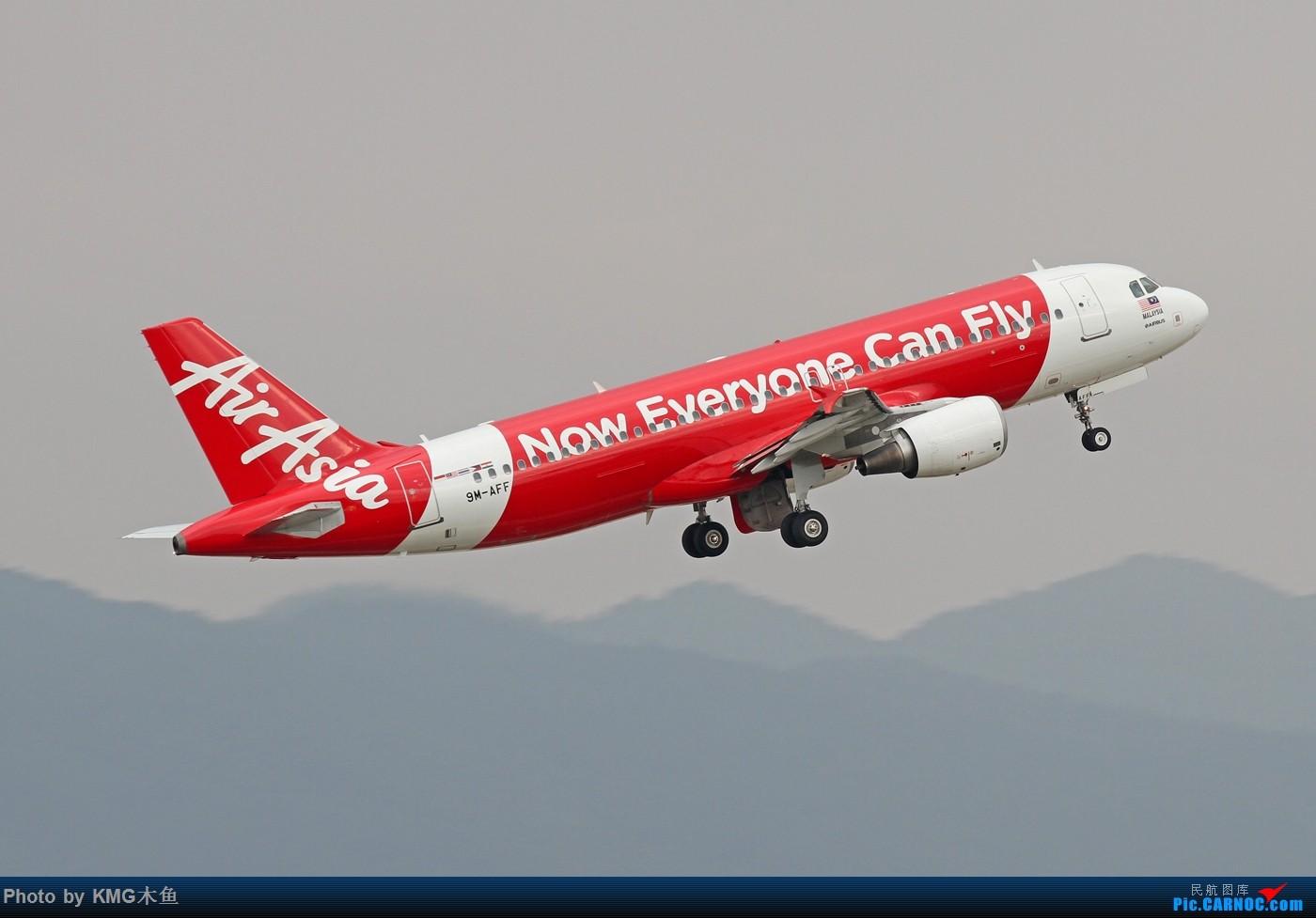 [原创]【KMG】【昆明长水国际机场】8月天空不美,但是飞机很美 AIRBUS A320-200 9M-AFF 中国昆明长水国际机场