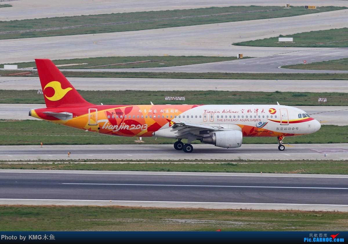 Re:[原创]【KMG】【昆明长水国际机场】8月天空不美,但是飞机很美 AIRBUS A320-200 B-9963 中国昆明长水国际机场