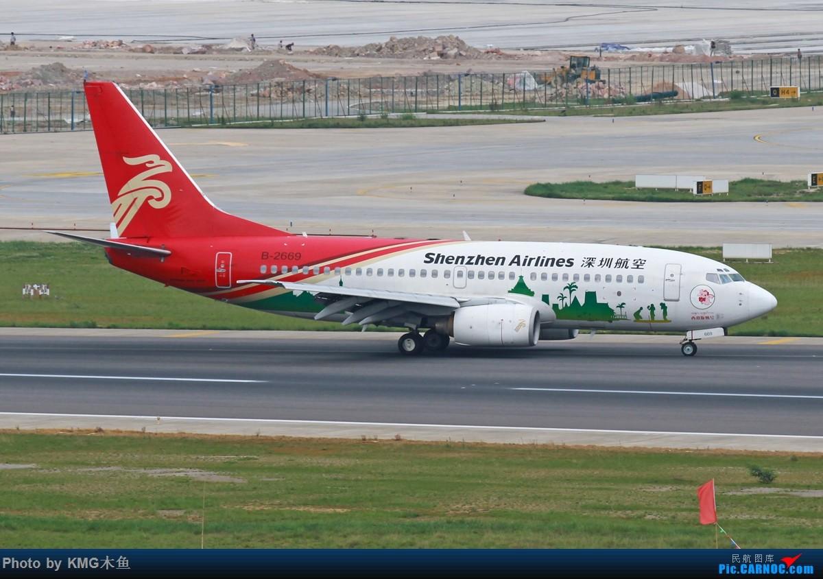 Re:[原创]【KMG】【昆明长水国际机场】8月天空不美,但是飞机很美 BOEING 737-700 B-2669 中国昆明长水国际机场