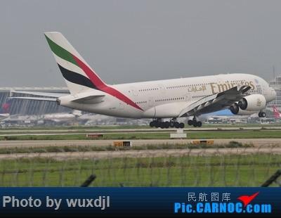 Re:[原创]上海浦东拍机 好货多多 AIRBUS A380-800  中国上海浦东国际机场