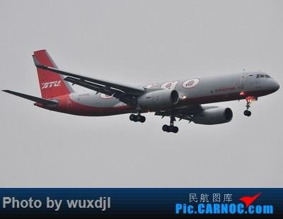 Re:[原创]上海浦东拍机 好货多多 TUPOLEV TU-204-100  中国上海浦东国际机场