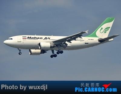 Re:[原创]上海浦东拍机 好货多多 AIRBUS A310-300 EP-MNV 中国上海浦东国际机场