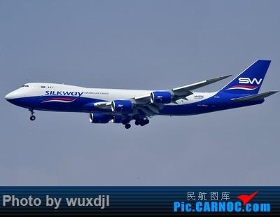 Re:[原创]上海浦东拍机 好货多多 BOEING 747-8I VQ-BVC 中国上海浦东国际机场