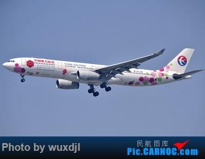 Re:[原创]上海浦东拍机 好货多多 AIRBUS A330-300 B-6129 中国上海浦东国际机场
