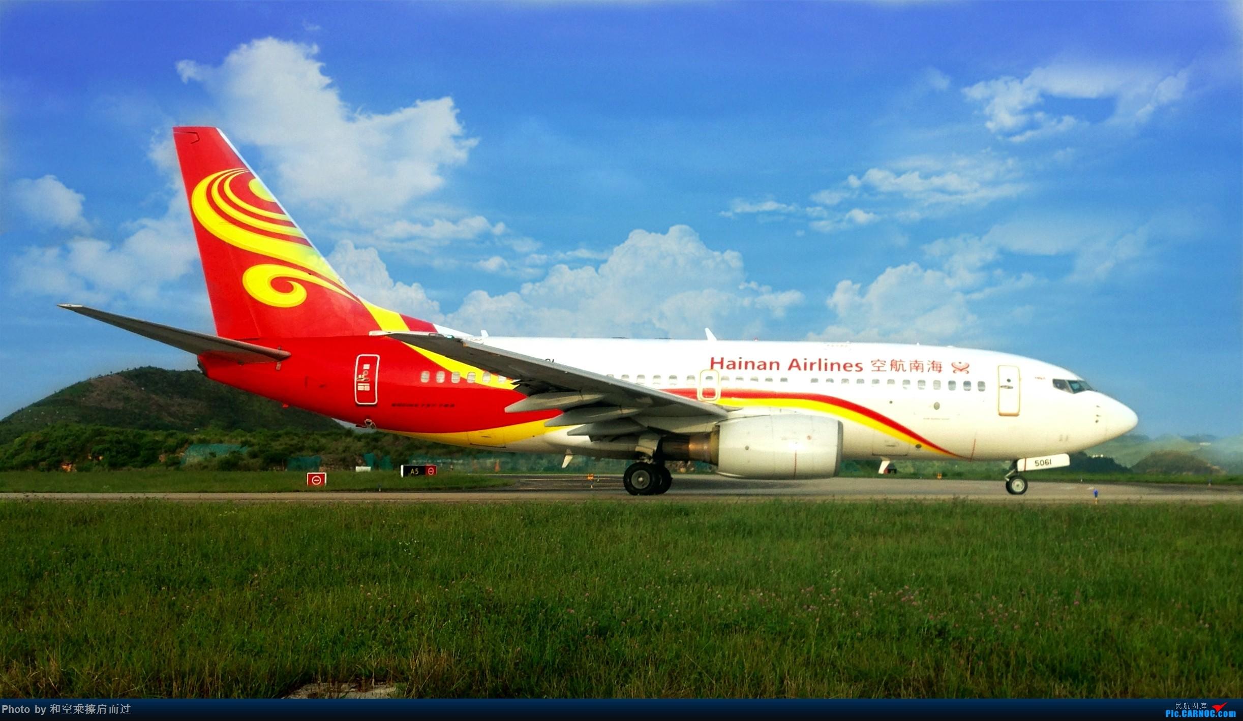 [原创]【一图党】天差的只好用ps来拯救 BOEING 737-700 B-5061 中国贵阳龙洞堡国际机场