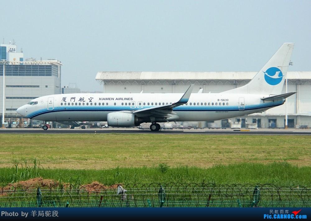 Re:[原创][南宁飞友]『空铁联运,畅游东南』(关键词:ANA767大猩猩,0元高经) BOEING 737-800 B-5630 中国厦门高崎国际机场