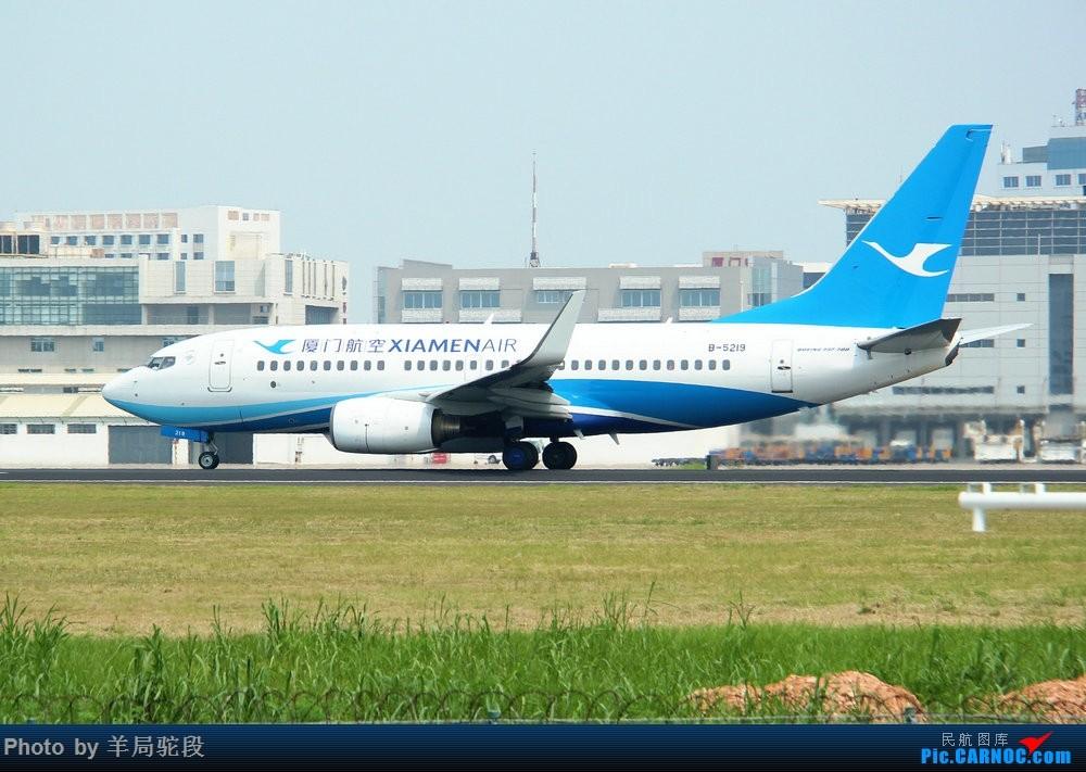 Re:[原创][南宁飞友]『空铁联运,畅游东南』(关键词:ANA767大猩猩,0元高经) BOEING 737-700 B-5219 中国厦门高崎国际机场